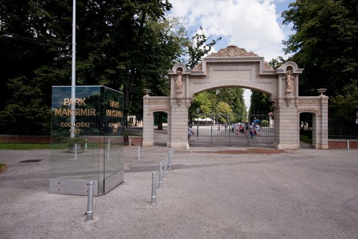 Vhod v živalski vrt in Maksimir park